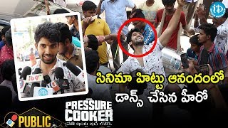 Pressure Cooker Movie Public Talk | Pressure Cooker Review | Sai Ronak | IDream Filmnagar - IDREAMMOVIES