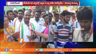 Congress Leader Chirumarthi Iingaiah Face To Face On Elections Campaign In Nakrekal | iNews - INEWS