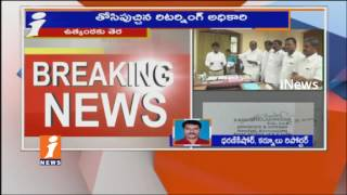 EC Accepted nominations Of Brahmananda Reddy And Chakrapani Reddy | Nandyal by Election | iNews - INEWS