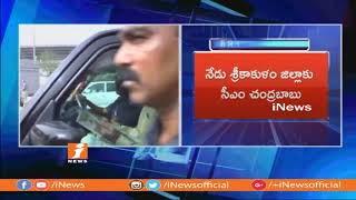 CM Chandrababu To Inspect Titili Toofan Effected Areas | iNews - INEWS