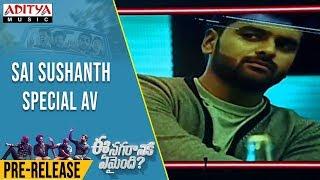 Sai Sushanth Special AV @  Ee Nagaraniki Emaindi Pre Release Event Live | Vivek Sagar - ADITYAMUSIC