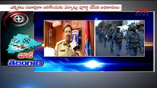 Cyberabad Police Commissioner V C Sajjanar face to face on Security Arrangements | CVR News - CVRNEWSOFFICIAL