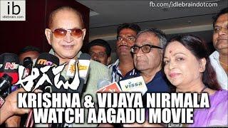 Krishna & Vijaya Nirmala watch Aagadu movie - idlebrain.com - IDLEBRAINLIVE