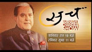 Dr. Subhash Chandra guides young entrepreneurs and aspiring business minds to identify their talents - ZEENEWS