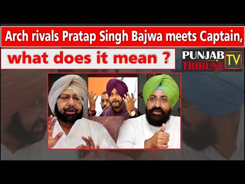 <p><span>Meeting between Bajwa and Captain has given birth to new political speculations in Punjab Congress. Political Experts say it is aimed to halt Sidhu's elevation to the post of PPCC Chief</span></p>