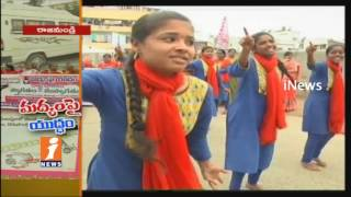 Women's Unions AIDWA Fight Against Liquor in AP | iNews - INEWS