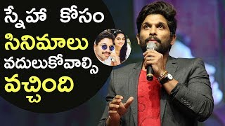 Allu Arjun Shares Unknown Incident About His Love | Allu Arjun About His Wife Sneha Reddy | Unseen - TFPC