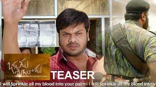 Okkadu Migiladu Official Teaser || Manchu Manoj || Anisha Ambrose || #Manoj || Ajay Andrews Nuthakki - IGTELUGU