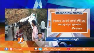 Road Mishap At Tirumala Ghat Road |12 Wounded | Tirumala | iNews - INEWS
