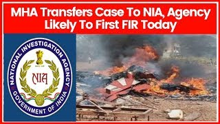 Pulwama Updates: MHA transfers case to NIA, agency likely to first FIR today - NEWSXLIVE