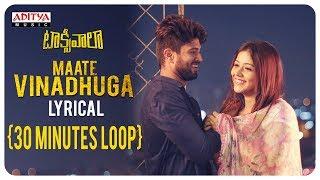 Maate Vinadhuga Lyrical ★ 30 Minutes Loop ★ || Vijay Deverakonda, Priyanka jawalkar || Sid Sriram - ADITYAMUSIC