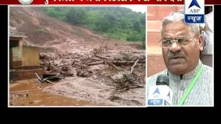 Pune landslide: Rains affecting rescue work in Maleen village, says local MP - ABPNEWSTV