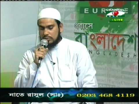Bangla nat a rasul (sw) by : matiur rahman