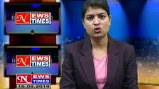 NEWS TIMES   JAMSHEDPUR DAILY HINDI LOCAL NEWS, DATED 16 8 2016,PART 1 - JAMSHEDPURNEWSTIMES