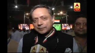 Congress leader Shashi Tharoor says Congres' path to defeat BJP in 2019 is bright - ABPNEWSTV