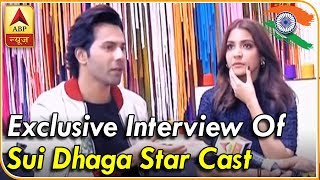 Sui Dhaaga: Anushka Sharma Taught Me How To Deliver Dialogues, Says Varun Dhawan | ABP News - ABPNEWSTV