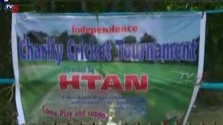 NRI's HTAN Cricket Tournament For Poor People | Dallas : TV5 News - TV5NEWSCHANNEL