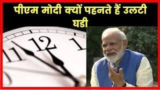 Akshay Kumar interviews PM Narendra Modi; PM नरेंद्र मोदी मीटिंग में किसी का अपमान नहीं करते - ITVNEWSINDIA