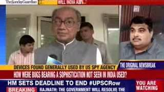 Government should comeoutwith a clear statement: Digvijay Singh - NEWSXLIVE