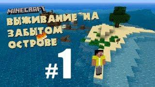 Minecraft: ��������� �� ������� �������  #1
