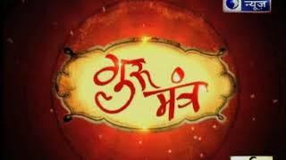 जानिए ज्योतिष और बुध का क्या कनेक्शन होता है | Gurumantra - ITVNEWSINDIA