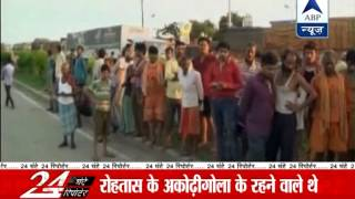 12 Saffron-clad pilgrims crushed to death l several injured - ABPNEWSTV