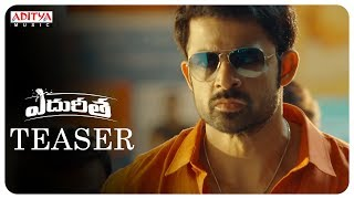 Edhureetha Movie Teaser || Sravan, Jia Sharma, Noel, Leona Lishoy, Sampath || Bala Murugan - ADITYAMUSIC