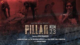 PILLAR NUM 73   Suspense Drama Telugu Short Film   Aadhan Telugu - YOUTUBE