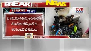 Unknown Persons Set to Blaze  Bikes in Punganuru   CVR NEWS - CVRNEWSOFFICIAL