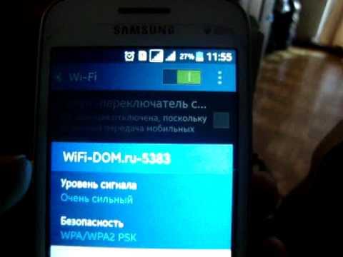 Почему на андроиде не подключается wifi