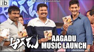 Mahesh Babu's Aagadu music launch - idlebrain.com - IDLEBRAINLIVE