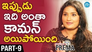 Singer Vijayalakshmi Exclusive Interview Part #9 | Dialogue With Prema | Celebration Of Life - IDREAMMOVIES