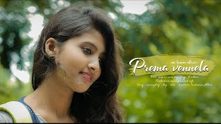 Prema Vennela Telugu short film || Saikumar Alluri || c/o shortfilms || 2019 latest telugu shortfilm - YOUTUBE
