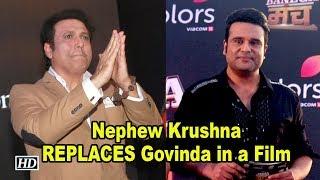 Nephew Krushna Abhishek REPLACES uncle Govinda in a Film - IANSINDIA