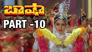 Baasha Telugu Full Movie | Part 10 | Rajinikanth | Nagma | Raghuvaran - MANGOVIDEOS