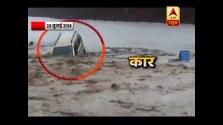Haridwar: 2 hr long rain creates havoc, watch this shocking visual - ABPNEWSTV