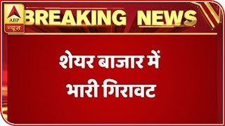 Top News: Watch all latest news of the day in super-fast speed - ABPNEWSTV