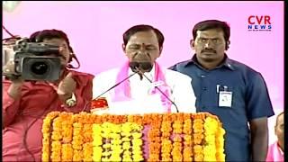 KCR TRS Bahiranga Sabha Today Schedule | Khammam | Suryapet | Nalgonda | Telangana | CVR NEWS - CVRNEWSOFFICIAL