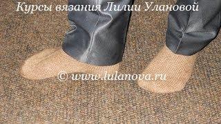 Носки классические - 2 часть - Knitting socks spokes - вязание пятки спицами