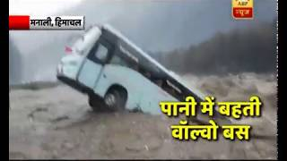 Shocking visual of tourist bus getting drowned in over flowing river in Manali - ABPNEWSTV