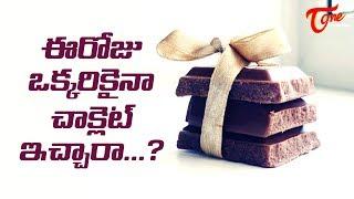 Reasons Chocolates Are Good For Health - TELUGUONE
