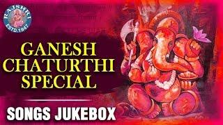 Ganesh Songs | गणेश जी के गाने | Ganesh Chaturthi Songs Jukebox | Ganpati Songs | गणपति जी के गाने - RAJSHRISOUL