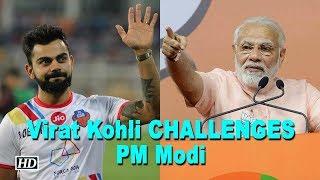 Virat Kohli CHALLENGES PM Modi   #HumFitTohIndiaFit - IANSLIVE