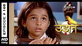 Udaan - 9th March 2019 : Episode 378