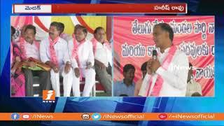 Minister Harish Rao Comments On Chandrababu Naidu & Mahakutami In Medak | iNews - INEWS