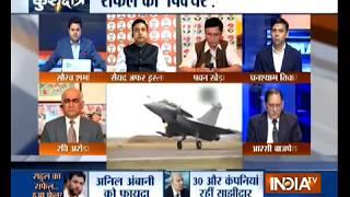 Watch BJP, Congress and SP debate on Rafale deal, on India TV's special show Kurukshetra - INDIATV