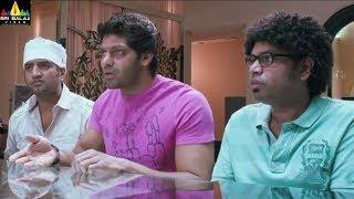 Crazy Movie Scenes | Arya and Santhanam Comedy | Latest Telugu Movie Scenes | Sri Balaji Video - SRIBALAJIMOVIES