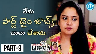 Actress Pragathi Exclusive Interview Part #9 || Dialogue With Prema || Celebration Of Life - IDREAMMOVIES