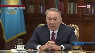 Н.Назарбаев высказался о китайских заводах