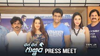 Chal Chal Gurram Movie Press Meet   Sailesh Bolisetti, Diksha Panth   TFPC - TFPC